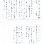 宇都宮市 市営墓地に墓石を建立頂いた斎藤様からお手紙を頂戴しました